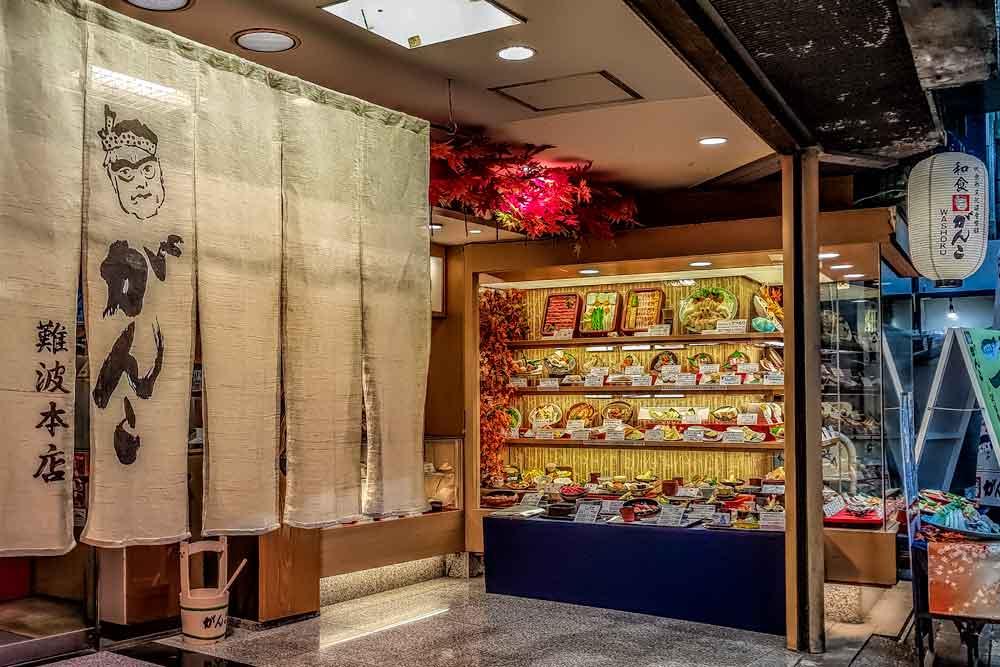 Plastic food on display outside a restaurant window in Japan