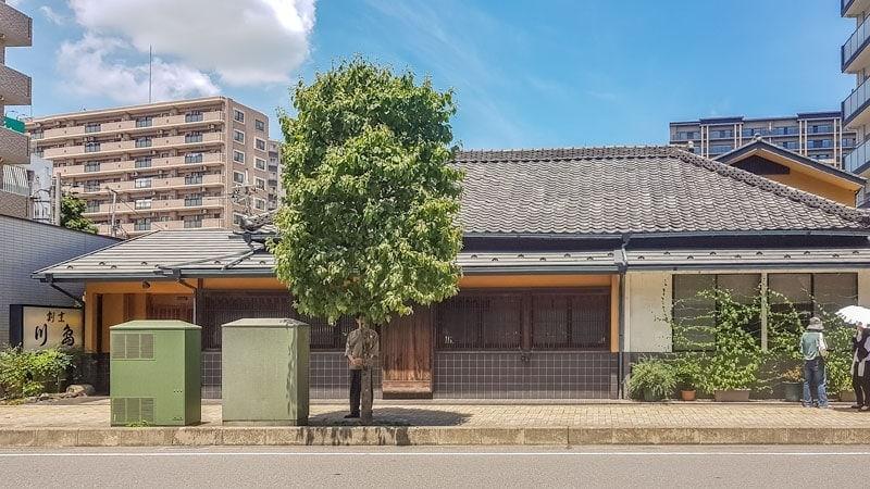 Kawashima Restaurant in Kawagoe