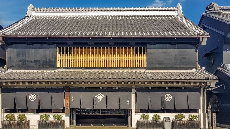 Osawa House Kawagoe