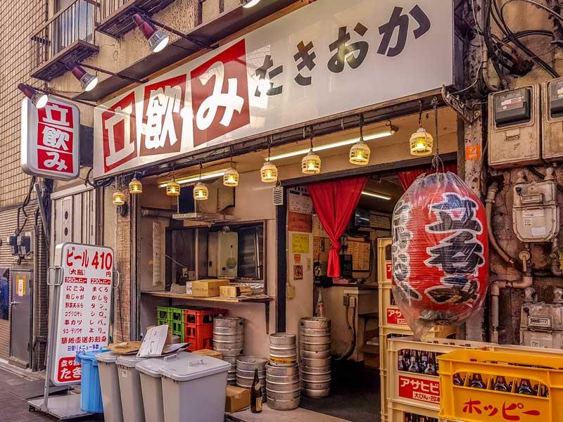 Yakitori bar Ueno Tokyo