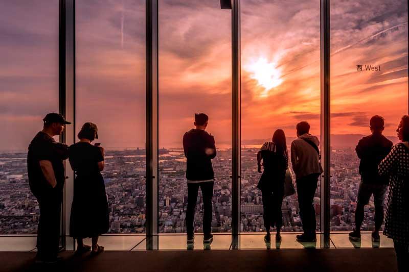 Sunset from Abeno Harukas 300