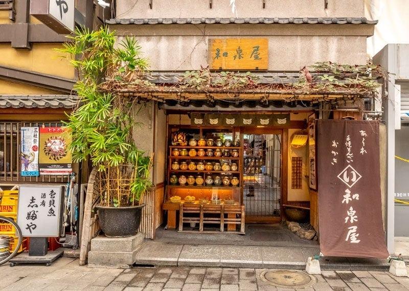 Tokyo food tour asakusa