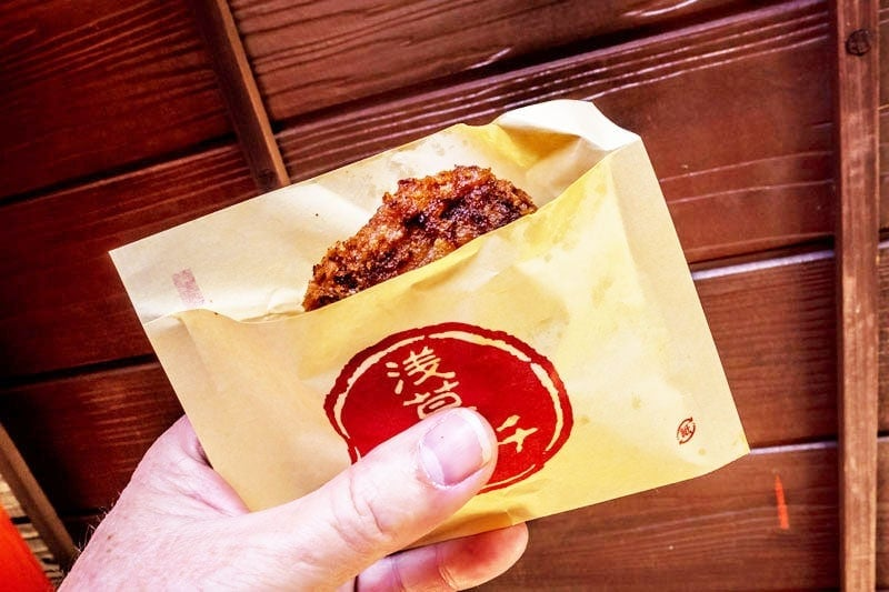 menjikatsu from Asakusa