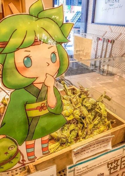 Mugwort dumpings in Asakusa antenna store