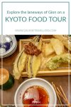 Pinterest pin for Kyoto food tour featuring tempura