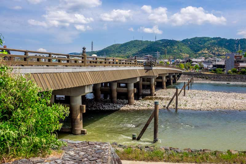 Uji bashi bridge in Uji, Kyoto