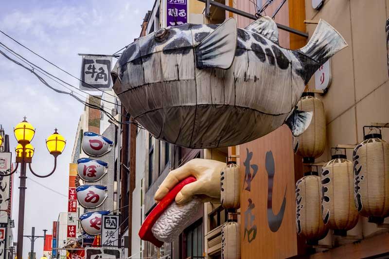 Dotonbori sign in Osaka