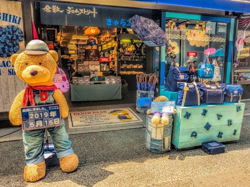 The denim bear store in Kurashiki Bikan, Okayama