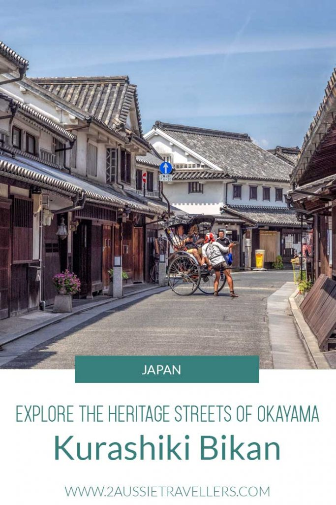 A pinterest pin showing a rickshaw in the old streets of Kurashiki Bikan and the words Explore the heritage streets of Okayama - Kurashiki Japan