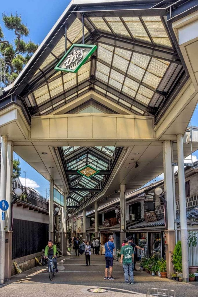 The Kurashiki covered shopping street entrance at the historical quarter end
