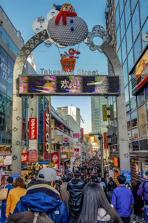 Arch at the end of Takeshita Street in Shibuya