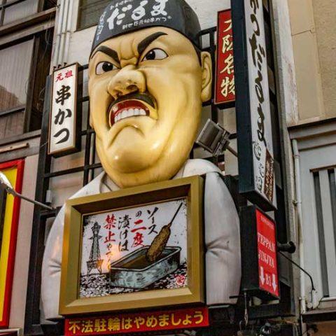 Kushikatsu restaurant sign in Osaka