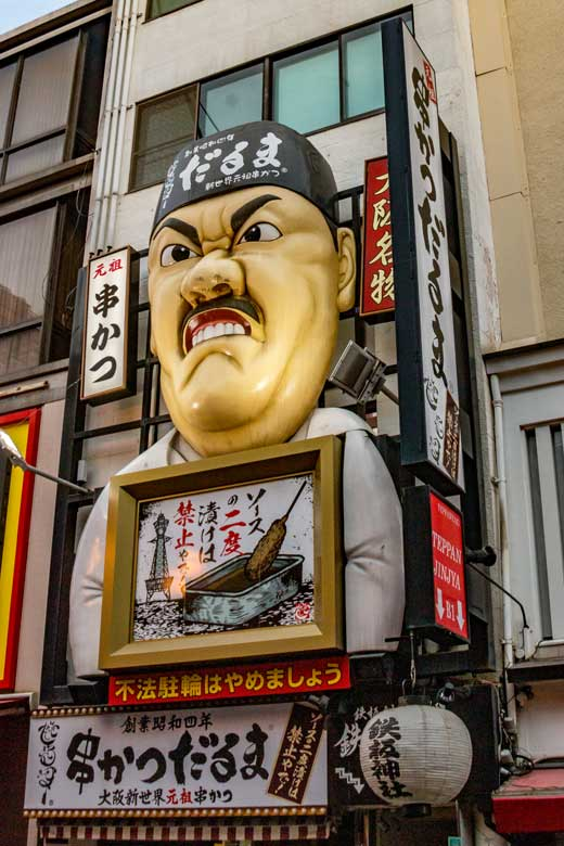 Kushikatsu restaurant sign in Osaka