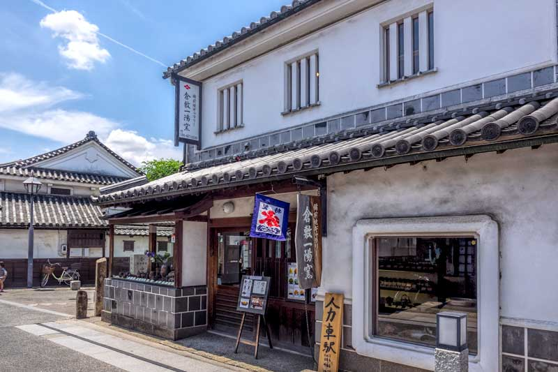 A pottery shop and cafe in a heritage building in main street of Kurashiki Bikan