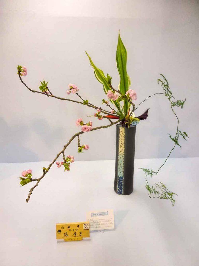 Ikebana arrangement from the Ikenobō school in Kyoto